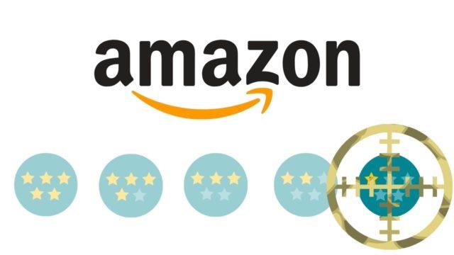 Amazon評価1