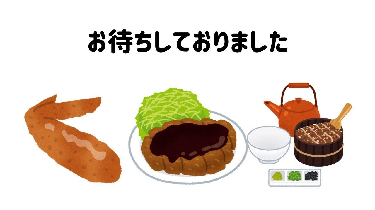 名古屋飯2