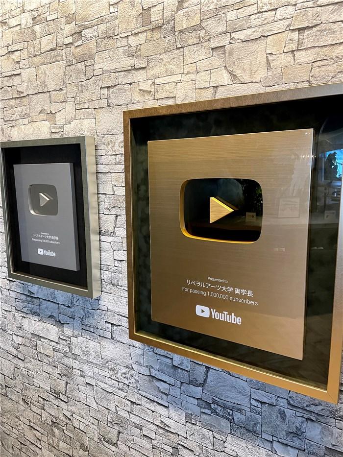 YouTuberの盾